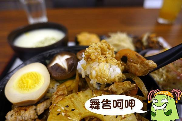 高雄美食(歐內醬)-12.jpg