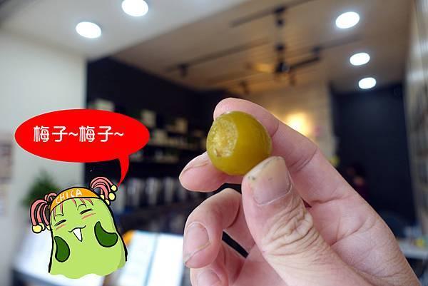 高雄美食(華人匯)-10.jpg