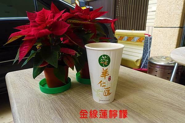 高雄美食(華人匯)-13.jpg