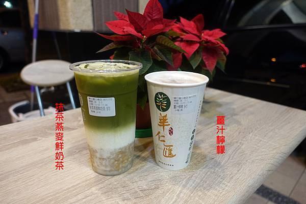 高雄美食(華人匯)-15.jpg