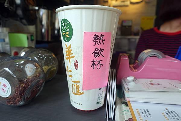 高雄美食(華人匯)-05.jpg