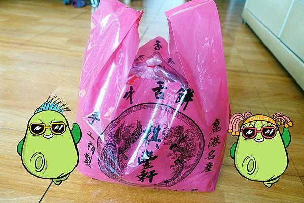 宅配美食(牛舌餅)-18.jpg