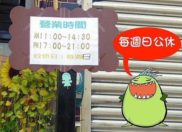 屏東美食(五餅二魚)-02.jpg