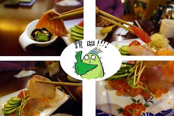 台南美食(樂饌墊)-12.jpg