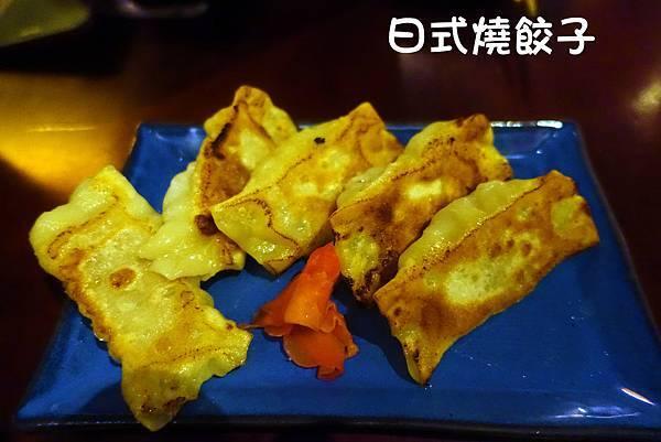 台南美食(樂饌墊)-13.jpg