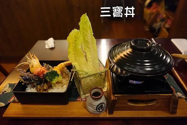 台南美食(樂饌墊)-17.jpg