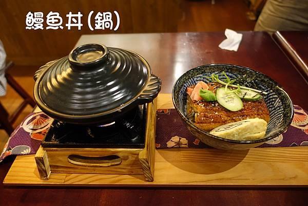 台南美食(樂饌墊)-19.jpg