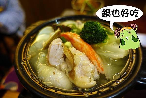 台南美食(樂饌墊)-21.jpg