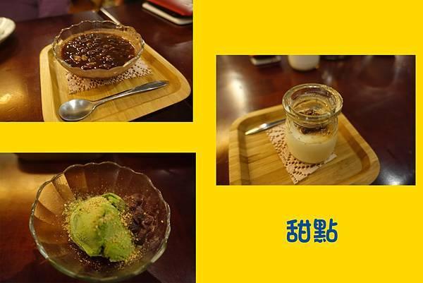 台南美食(樂饌墊)-23.jpg