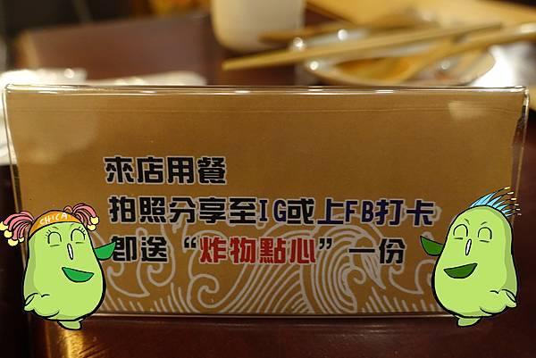 台南美食(樂饌墊)-07.jpg