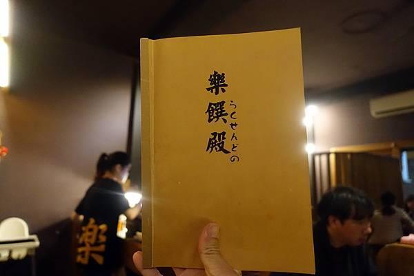 台南美食(樂饌墊)-08.jpg