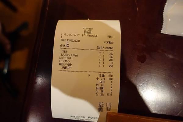 台南美食(樂饌墊)-09.jpg