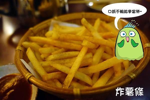 台南美食(樂饌墊)-10.jpg