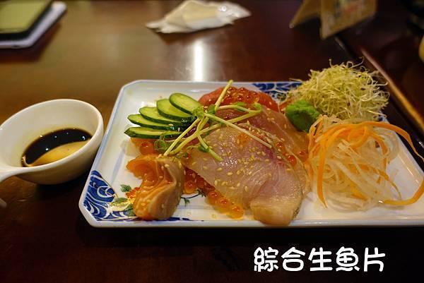 台南美食(樂饌墊)-11.jpg