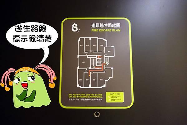 台中住宿(薆悅酒店)-06.jpg