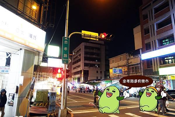台中住宿(薆悅酒店)-17.jpg