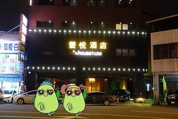 台中住宿(薆悅酒店)-21.jpg