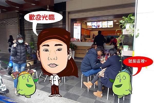 台中美食(KingJuicy)-02.jpg