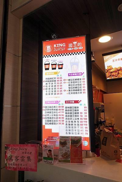 台中美食(KingJuicy)-03.jpg