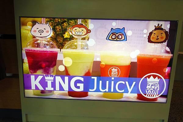 台中美食(KingJuicy)-05.jpg