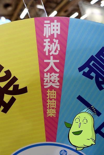台中加盟展-10.jpg