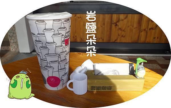高雄美食(街頭咖啡)-12.jpg