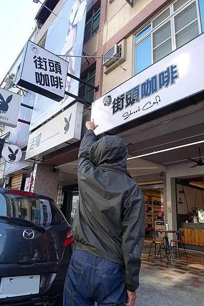 高雄美食(街頭咖啡)-02.jpg