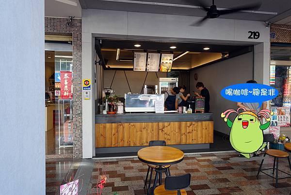 高雄美食(街頭咖啡)-03.jpg