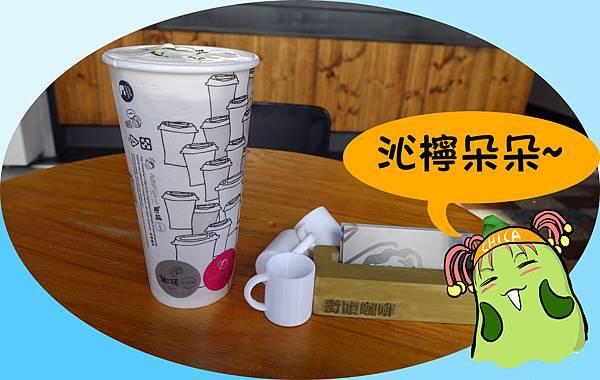 高雄美食(街頭咖啡)-11