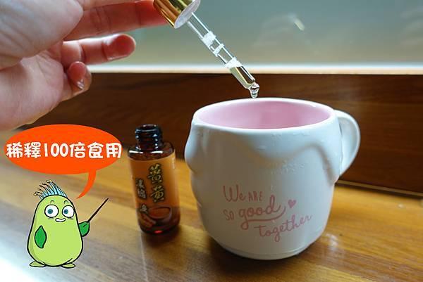 薑黃--06.jpg