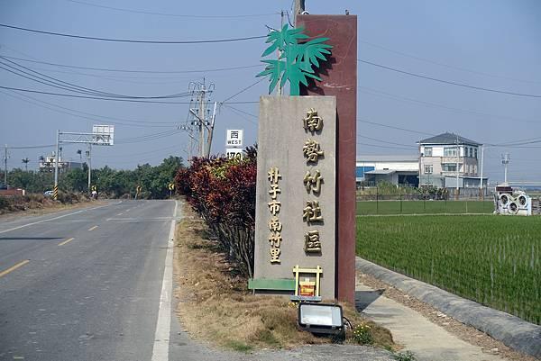 嘉義旅遊懶人包-08.jpg