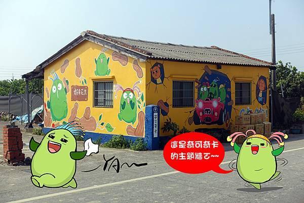 嘉義旅遊懶人包-09.jpg