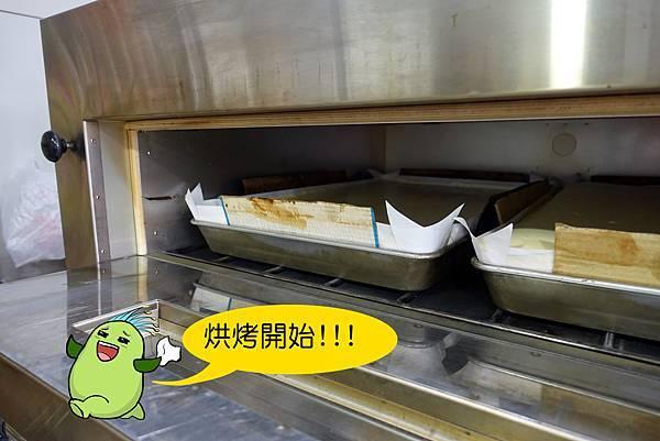 高雄美食(有間本舖)-16.jpg