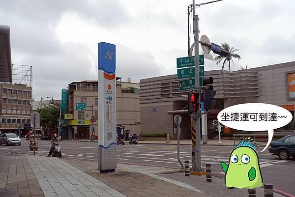 高雄美食(有間本舖)-02.jpg