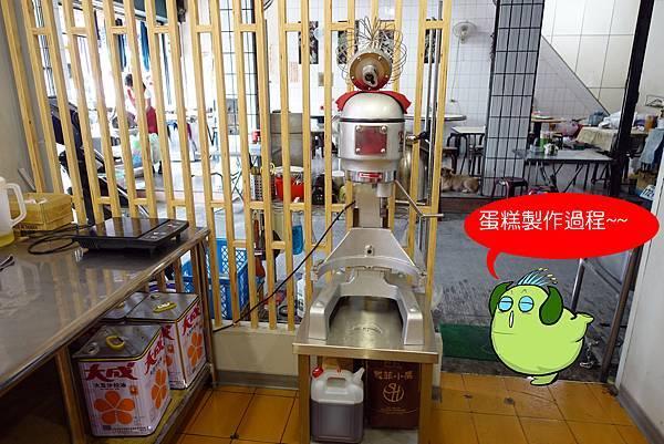 高雄美食(有間本舖)-11.jpg