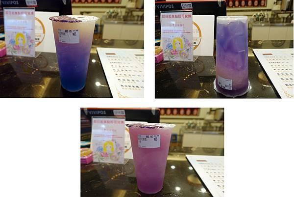 台中美食(雷夢)-13.jpg