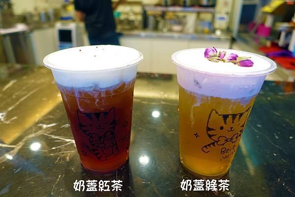 台中美食(雷夢)-15.jpg