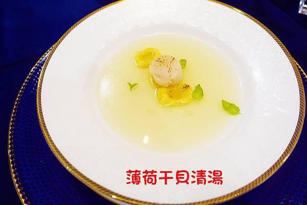 高雄美食(SKY觀景西餐)-16.jpg