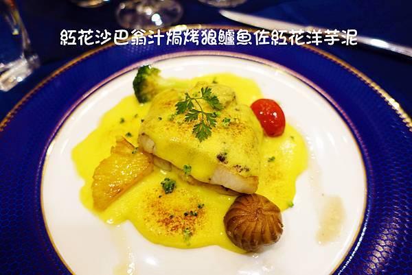 高雄美食(SKY觀景西餐)-21.jpg