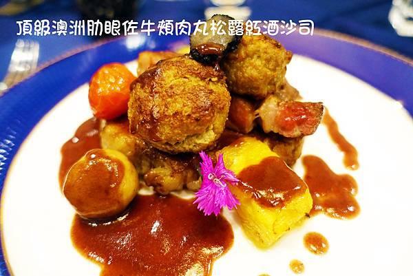 高雄美食(SKY觀景西餐)-23.jpg