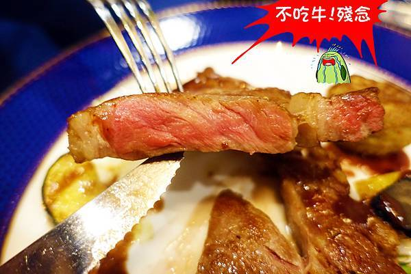 高雄美食(SKY觀景西餐)-25.jpg