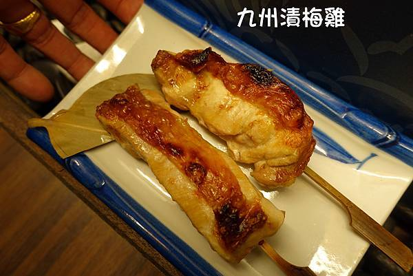 高雄美食(御佃丸)-26.jpg