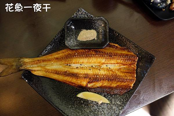 高雄美食(御佃丸)-34.jpg