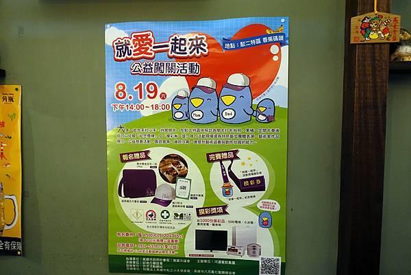 高雄美食(御佃丸)-40.jpg