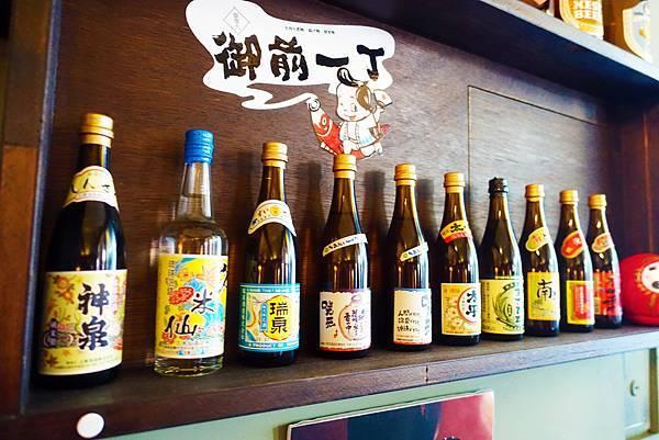 高雄美食(御佃丸)-07.jpg