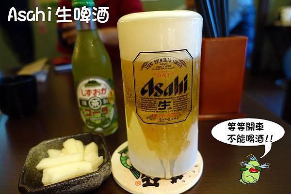 高雄美食(御佃丸)-15.jpg