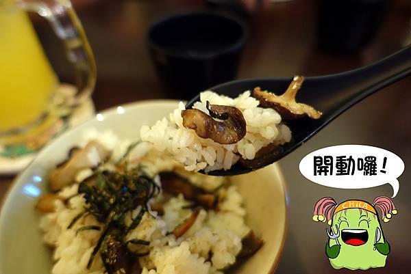 高雄美食(御佃丸)-19.jpg