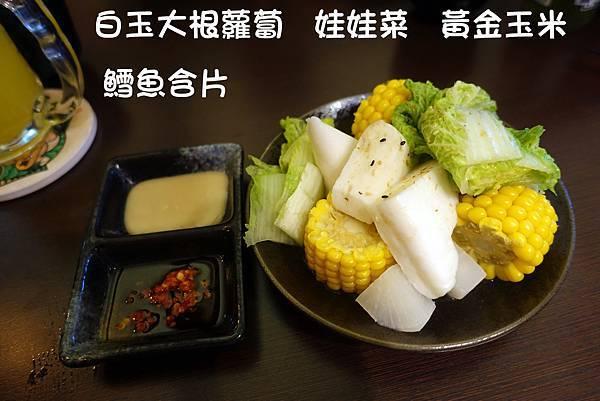 高雄美食(御佃丸)-20.jpg