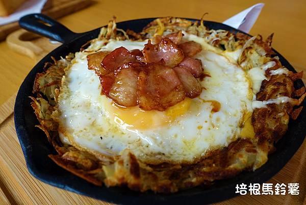 高雄美食(小王子)-10.jpg