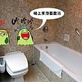 台北住宿(三德飯店)-13.jpg